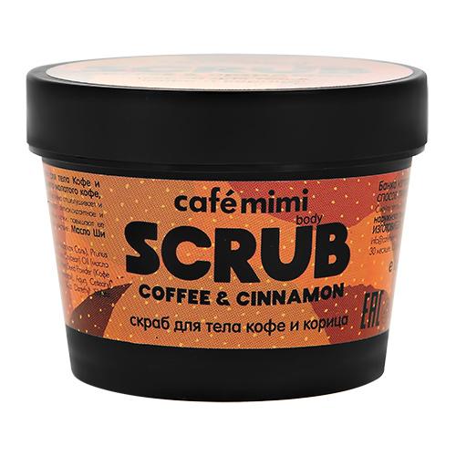 Скраб для тела CAFE MIMI Кофе и корица 120 г