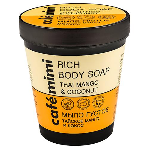 Густое мыло для тела CAFE MIMI Тайское манго и кокос 220 мл
