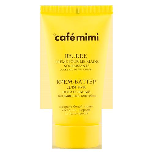 Крем-баттер для рук `CAFE MIMI` Питательный 50 млДля рук и ног<br>Питательный крем для рук обладает приятной текстурой и легко впитывается,  обогащая  кожу витаминами, увлажняет, смягчает, делая ее гладкой и нежной.<br>