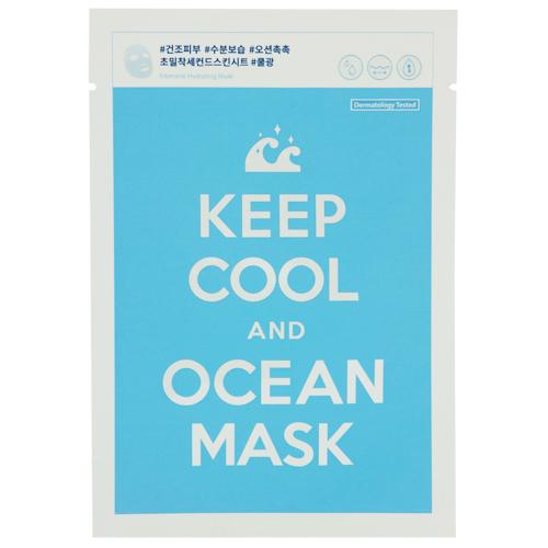 Маска для лица KEEP COOL увлажняющая 25 гМаски<br>Маска глубоко увлажняет кожу лица, благодаря морской воде, которая является богатым источником таких полезных для кожи минералов, как магний, кальций, селен, цинк, фтор. Морская вода интенсивно питает, возвращает коже невероятную мягкость и эластичность, придает здоровый цвет лицу, активно защищает чувствительную кожу от вредных факторов окружающей среды. Гиалуронат натрия, входящий в состав, помогает бороться с морщинами, способствует активной регенерации клеток эпидермиса.<br>