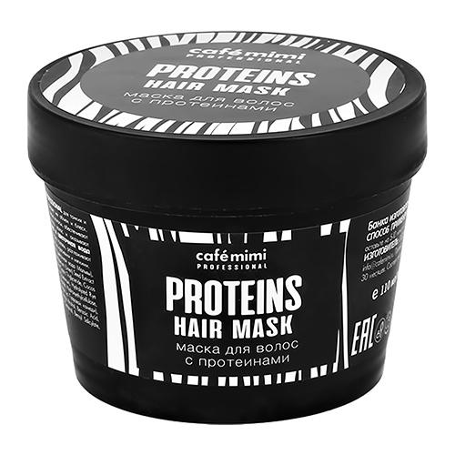 Купить Маска для волос CAFE MIMI PROTEINS с протеинами 110 мл, РОССИЯ/ RUSSIA