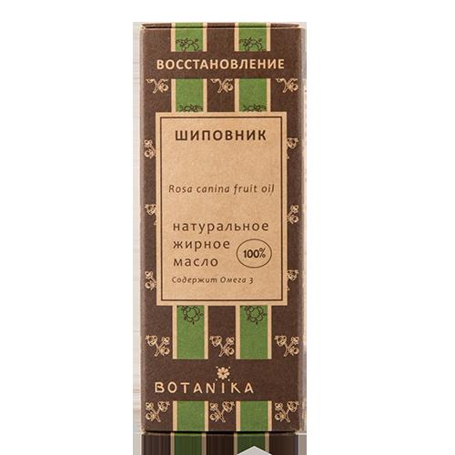 Базовое масло BOTANIKA из косточек шиповника 100% 50 мл