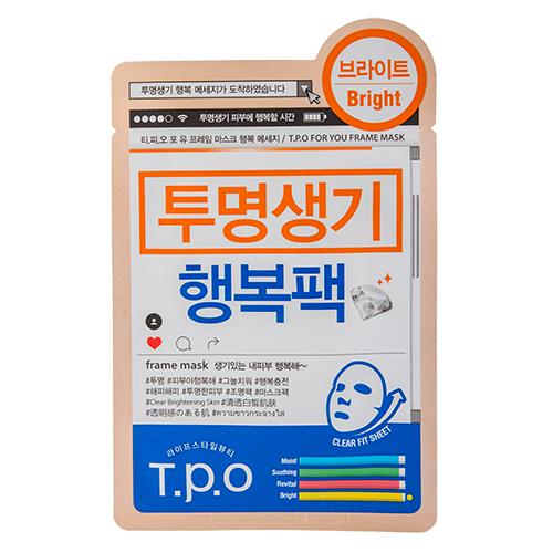 Маска для лица `T.P.O` HAPPY MESSAGE для сияния кожи 20 млМаски<br>Тканевая маска придает лицу здоровое сияние и блеск тусклой и усталой коже, выравнивает тон. Содержит увлажняющие компоненты: экстракт граната и гидролизованный коллаген. Церамид 3 /Ceramide III (NP) улучшает барьерные свойства кожи, повышает упругость и помогает добиться лифтинг-эффекта. Лист PT CELL, из которого изготовлена маска, плотно прилегает, что способствует более глубокому проникновению питательных веществ.<br>