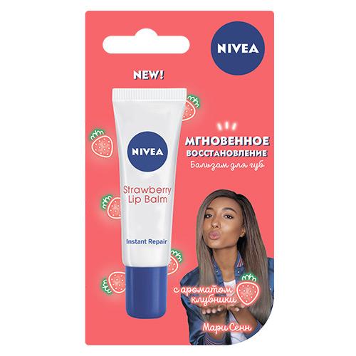 Бальзам для губ NIVEA мгновенное восстановление с ароматом клубники 10 мл фото