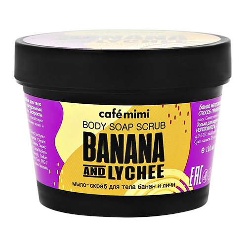 Мыло-скраб для тела CAFE MIMI Банан и личи 110 г