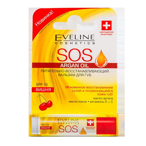 Бальзам для губ `EVELINE` SOS вишня (питательно-восстанавливающий) 4,5 гГубы<br>Питательно восстанавливающий бальзам для губ. Мгновенное восстановление сухой и потрескавшейся кожи губ. Масло аргана масло какао , витамины E + C. SOS ВИШНЯ SPF 20<br>