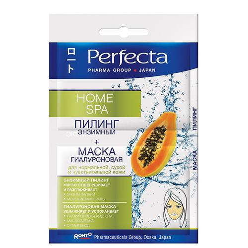 Купить Маска для лица PERFECTA Home spa энзимный пилинг + гиалуроновая маска 10 мл, ПОЛЬША/ POLAND