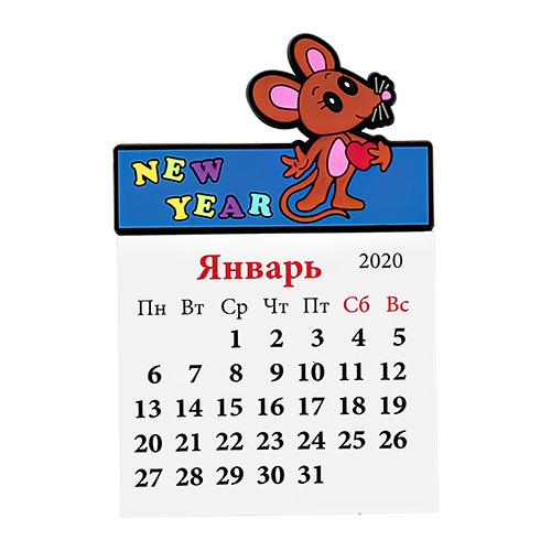 Купить Календарь ARTS Синий, КИТАЙ/ CHINA