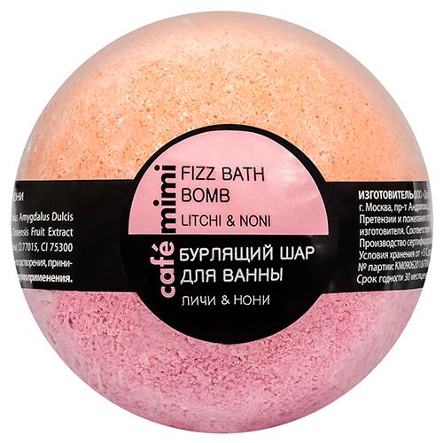 Бурлящий шар для ванны CAFE MIMI Личи и нони 120 г