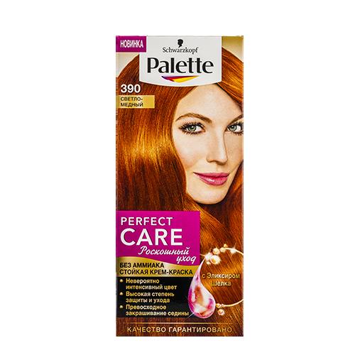 Крем-краска для волос `PALETTE` PERFECT CARE Тон 390 (Светло-медный)Окрашивание<br>Ухаживющая формула без Амииака вмсете с ухаживащим кондиционером сделают Ваши волосы мягкими и шелковистыми.<br>