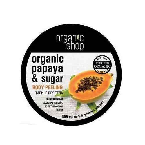 Пилинг для тела ORGANIC SHOP Сочная папайя 250 мл
