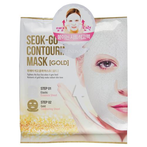 Маска для лица LINDSAY для контурирования овала лица 2-х ступенчатая тканевая маска, гипсовая основа 35 г + 50 г