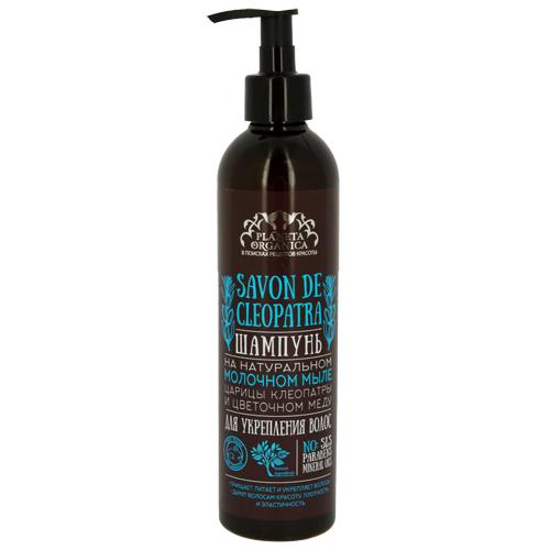 Купить Шампунь для волос PLANETA ORGANICA SAVON для укрепления волос 400 мл, РОССИЯ/ RUSSIA