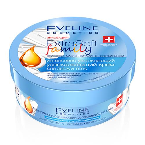 Крем для лица и тела EVELINE EXTRA SOFT FAMILY интенсивно увлажняющий успокаивающий 175 мл