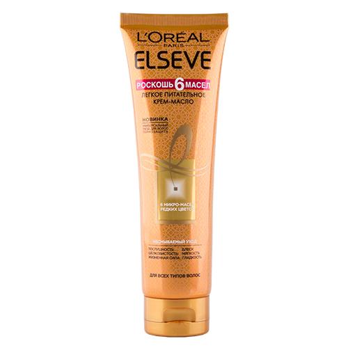 Крем-масло для волос `LOREAL` `ELSEVE` РОСКОШЬ 6 МАСЕЛ питательное 150 млСпециальные средства<br>Крем-масло для волос  «Эльсев Роскошь 6 масел» позволит вернуть блеск и мягкость. Масло подходит для всех типов волос, благодаря ультралегкой нежирной текстуре оно легко распределяется и быстро впитывается, обеспечивая глубокое питание и увлажнение. Как результат – мягкие, гладкие и струящиеся волосы, которые к тому же защищены при укладке от воздействия температуры до 230 градусов.<br>