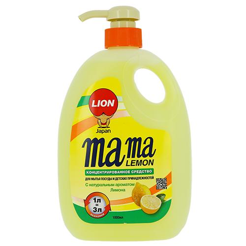 Купить Средство для мытья посуды MAMA LEMON Лимон жидкое 1 л, ИНДОНЕЗИЯ/ INDONESIA