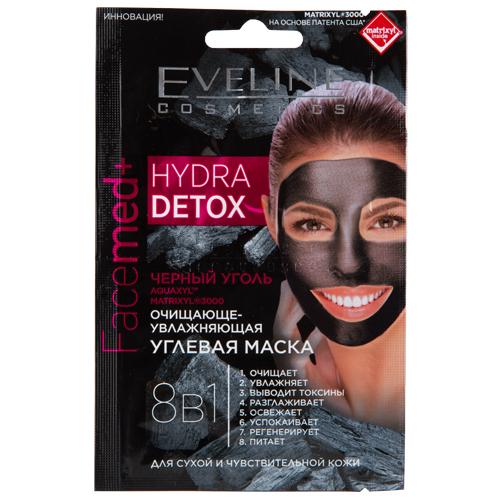Маска для лица EVELINE FACEMED+ Hydra detox 8 в 1 углевая (очищающе-увлажняющая) 2 х 5 млМаски<br>Очищающе-увлажняющая углевая маска 8 в 1 с революционным детокс-эффектом улучшает состояние сухой и чувствительной кожи. Мультифункциональная формула с натуральным активированным углем, миндальным маслом и каолином (белой глиной) эффективно очищает, освежает, интенсивно регенерирует, успокаивает и предотвращает обезвоживание кожи, делая ее идеально гладкой и мягкой. Содержащийся в маске черный уголь, как магнит притягивает токсины и загрязнения, разглаживает и улучшает цвет кожи. Ультраувлажняющий комплекс AQUAXYL™ предотвращает потерю влаги кожей, убирает ощущение сухости и обеспечивает 24ч активного увлажнения. Пептид нового поколения MATRIXYL®3000 смягчает кожу, повышая ее эластичность и упругость. <br>Эффективность, подтвержденная исследованиями*: <br>99% – глубоко очищенная и гладкая кожа <br>97% – интенсивное увлажнение <br>98% – здоровый блеск кожи <br>*Исследования, проведенные на избранной группе женщин в течение 3 недель<br>