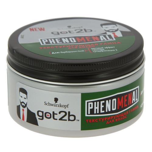 Купить Текстурирующая глина для волос GOT2B PHENOMENAL 100 мл, СЛОВЕНИЯ/ SLOVENIA