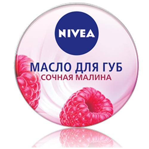 Масло для губ `NIVEA` Сочная малина 16,7 гГубы<br>Масло для губ от NIVEA — это новая гамма восхитительных вкусов и ароматов, которая превращает уход за губами в истинное удовольствие. Увлажняющая формула, обогощенная маслами карите и миндаля, интенсивно и надолго увлажняет кожу губ. Масло для губ с нежным ароматом малины делает кожу губ невероятно мягкой.<br>