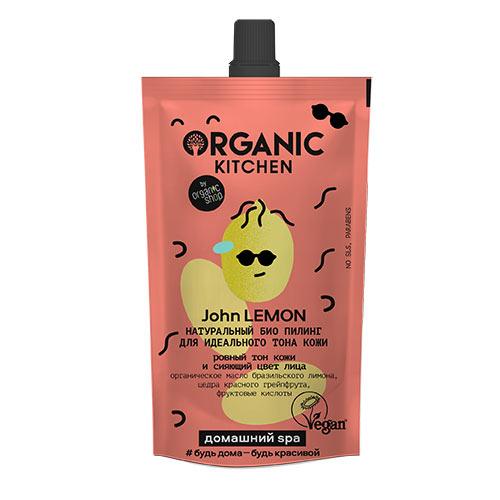 Пилинг для лица ORGANIC KITCHEN кислотный для идеального тона кожи 100 мл