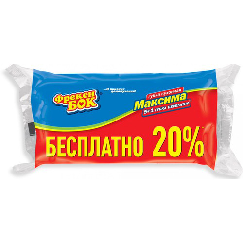 Губки кухонные `ФРЕКЕН БОК` Максима 5 шт