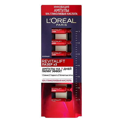 Ампулы для лица LOREAL REVITALIFT с гликолиевой кислотой 7x3 мл