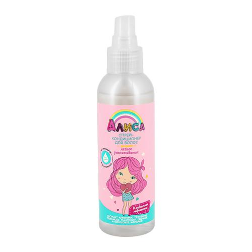 Купить Спрей-кондиционер для волос АЛИСА Легкое расчесывание клубничное мороженое 140 мл, РОССИЯ/ RUSSIA
