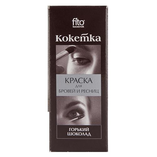 Купить Краска для ресниц и бровей ФИТОКОСМЕТИК КОКЕТКА Шоколад, РОССИЯ/ RUSSIA