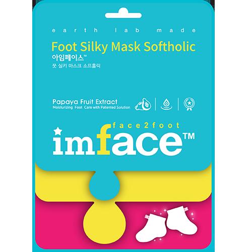 Купить Маска-носочки для ног IMFACE Глубокое питание 16 мл, РЕСПУБЛИКА КОРЕЯ/ REPUBLIC OF KOREA