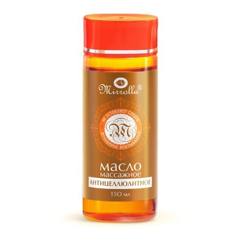 Массажное масло для тела MIRROLLA антицеллюлитное 150 мл