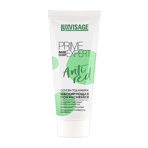 Основа под макияж LUXVISAGE PRIME EXPERT ANTI RED маскирующая покраснения зеленая