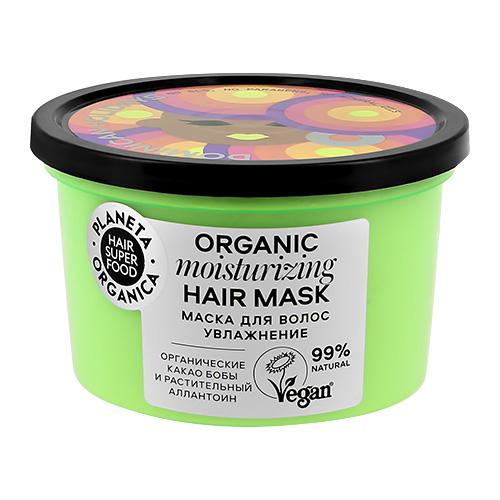 Маска для волос PLANETA ORGANICA HAIR SUPER FOOD увлажнение 250 мл