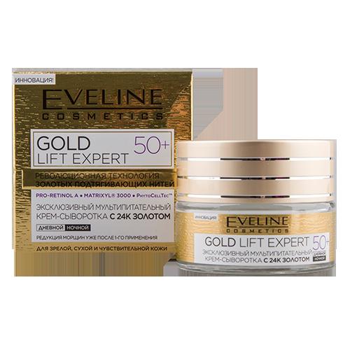 Купить Крем-сыворотка для лица EVELINE GOLD LIFT EXPERT дневной и ночной 50+ 50 мл, ПОЛЬША/ POLAND