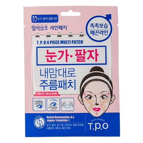 Патчи для глаз и носогубных складок T.P.O  4 штМаски<br>Патчи для кожи под глазами  и носогубных складок содержат высокоэффективные низкомолекулярные пептиды ацетил-гексапептид-8, трипептид меди-1, за счет которых  уменьшается количество морщин и складок, по своему эффекту считаются аналогами «ботокса». Благодаря аллантоину происходит быстрая регенерация клеток, которая усиливается продолжительным смягчающим эффектом. Гиалуроновая кислота борется с сухостью кожи, оставляя ее увлаженной и гладкой.<br>