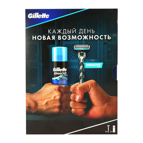 Купить Набор подарочный мужской GILLETTE MACH3 бритва с 1 сменной кассетой, гель для бритья 75 мл, КИТАЙ/ CHINA