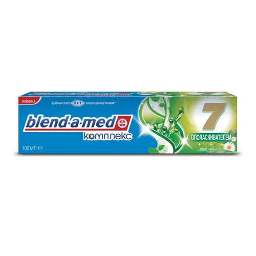 Паста зубная `BLEND-A-MED` COMPLETE 7 + Травы 100 мл            а/пЗубные пасты<br>Дары природы и новейшие технологии по уходу за деснами!<br><br>Blend-a-med Комплекс 7 + Травы:<br>- Объединяет дары природы и новейшие технологии Blend-a-med.<br>- Содержит экстракты шалфея, ромашки, мелиссы, розмарина и мяты для активного ухода за деснами.<br>Зубные пасты Blend-a-med Комплекс 7 защищают по семи признакам:<br>- Бактериальный налет. <br>- Кариес зубов. <br>- Проблемы дёсен.<br>- Кариес корня. <br>- Зубной камень.<br>- Тёмный налёт.<br>- Несвежее дыхание.<br>Комплекс 7 обеспечивает быструю, простую и легкую защиту всей полости рта, и вы можете наслаждаться жизнью, не беспокоясь о здоровье ваших зубов!<br>Ощутите бодрящий эффект травяного сбора из семян аниса, эвкалипта и мяты в Blend-a-med Комплекс 7 + Травы.<br>Blend-a-med рекомендует использовать зубную пасту Комплекс 7 + Травы с зубной щеткой Oral-B Комплекс..<br>Попробуйте новый Blend-a-med Комплекс 7 Травы с ополаскивателем.<br>- Обеспечивает качественный уход за здоровьем полости рта.<br>- Комплексная защита всё полости рта.<br>- При регулярном применении помогает улучшить состояние полости рта.<br>- Комплекс 7 обеспечивает быструю, простую и легкую защиту всей полости рта, и вы можете наслаждаться жизнью, не беспокоясь о здоровье ваших зубов.<br>Срок хранения – 3 года.<br>«Проктер энд Гэмбл», Германия.<br>