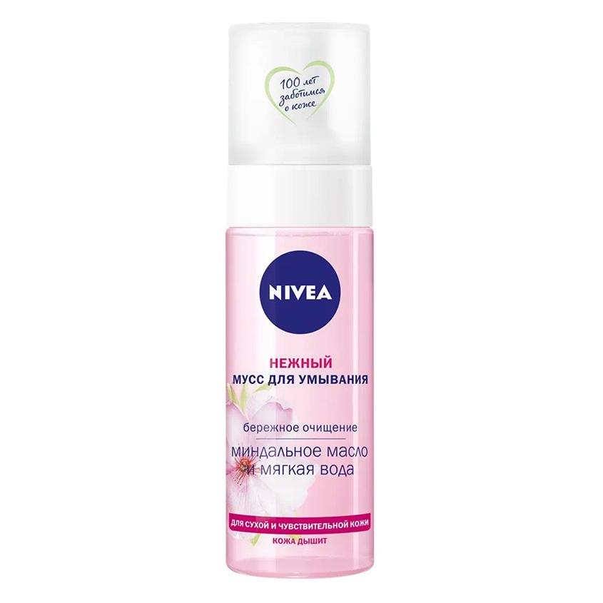 Мусс для умывания NIVEA AQUA EFFECT Нежный для сухой кожи 150 мл
