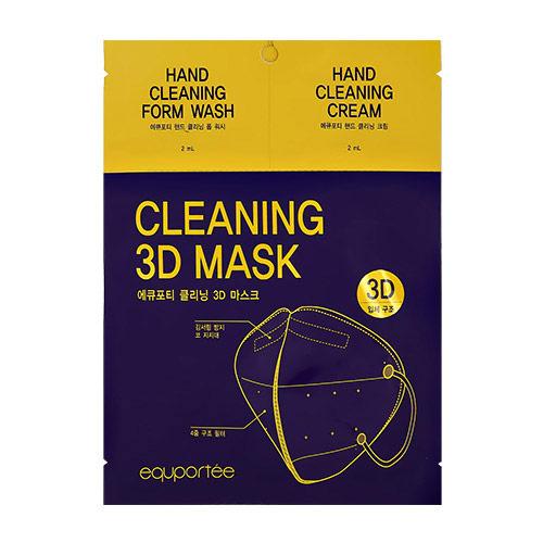 Набор EQUPORTEE 3 в 1 с антибактериальным эффектом пенка для рук, крем для рук, городская одноразовая маска для лица