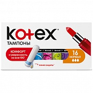 Тампоны `KOTEX` ULTRA SORB Normal 16 шт