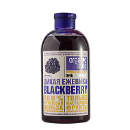 Пена для ванн `ORGANIC SHOP` BLACKBERRY 500 мл