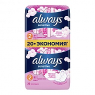 Прокладки тонкие `ALWAYS` SENSITIVE Ultra Normal Plus duo 20 шт