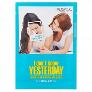 Маска для лица `MD`SPICK` I DON`T KNOW YESTERDAY увлажняющая 33 мл
