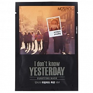 Маска для лица `MD`SPICK` I DON`T KNOW YESTERDAY очищающая 35 мл